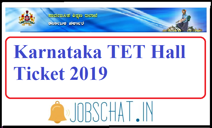 Karnataka TET Hall Ticket 2019