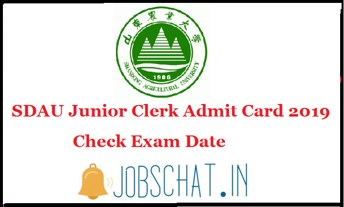 SDAU Junior Clerk Admit Card 2019