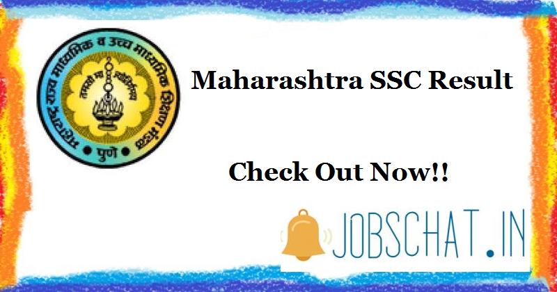 Maharashtra SSC Result 2019 | MH 10th Class Marksheet