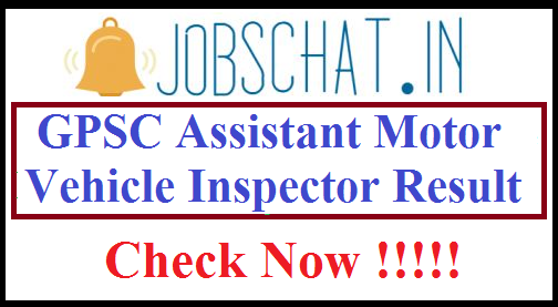 GPSC Assistant Motor Vehicle Inspector Result