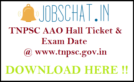 TNPSC AAO Hall Ticket