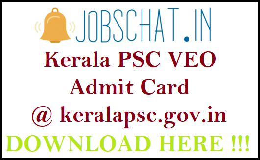 Kerala PSC VEO Admit Card