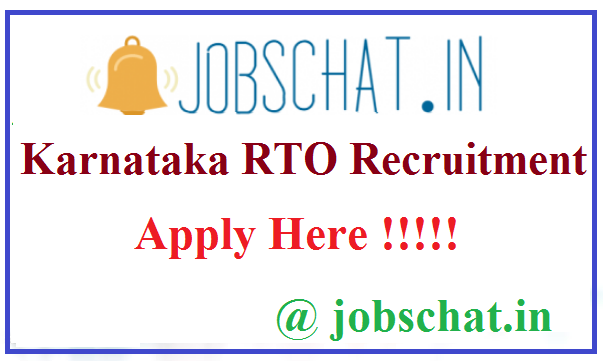 Karnataka RTO Recruitment