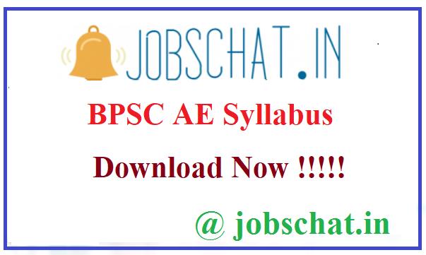 BPSC AE Syllabus 2019 | Bihar Assistant Engineer Exam Pattern