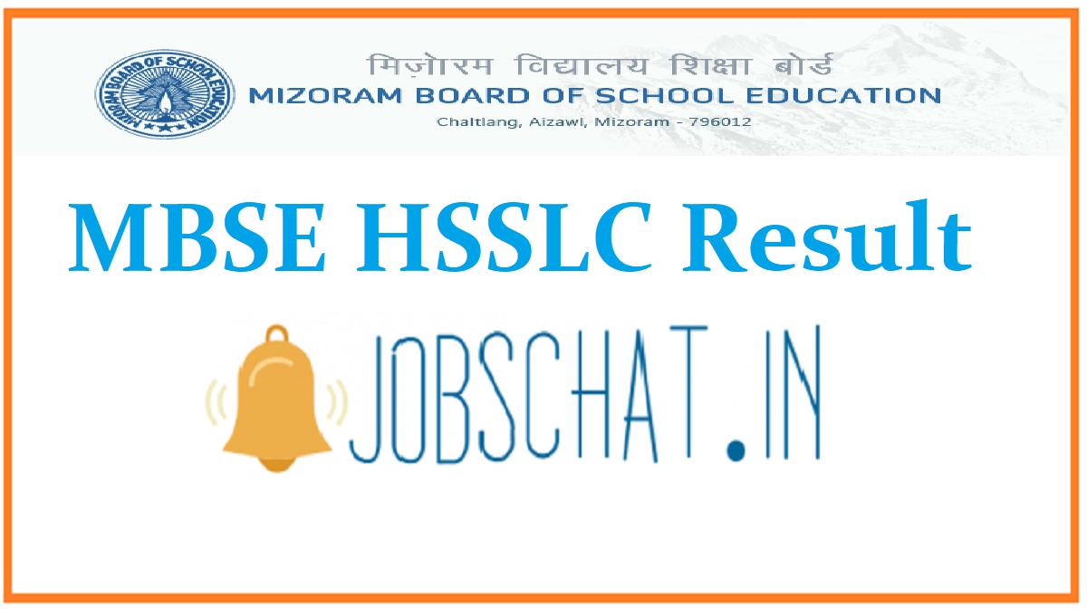 MBSE HSSLC Result