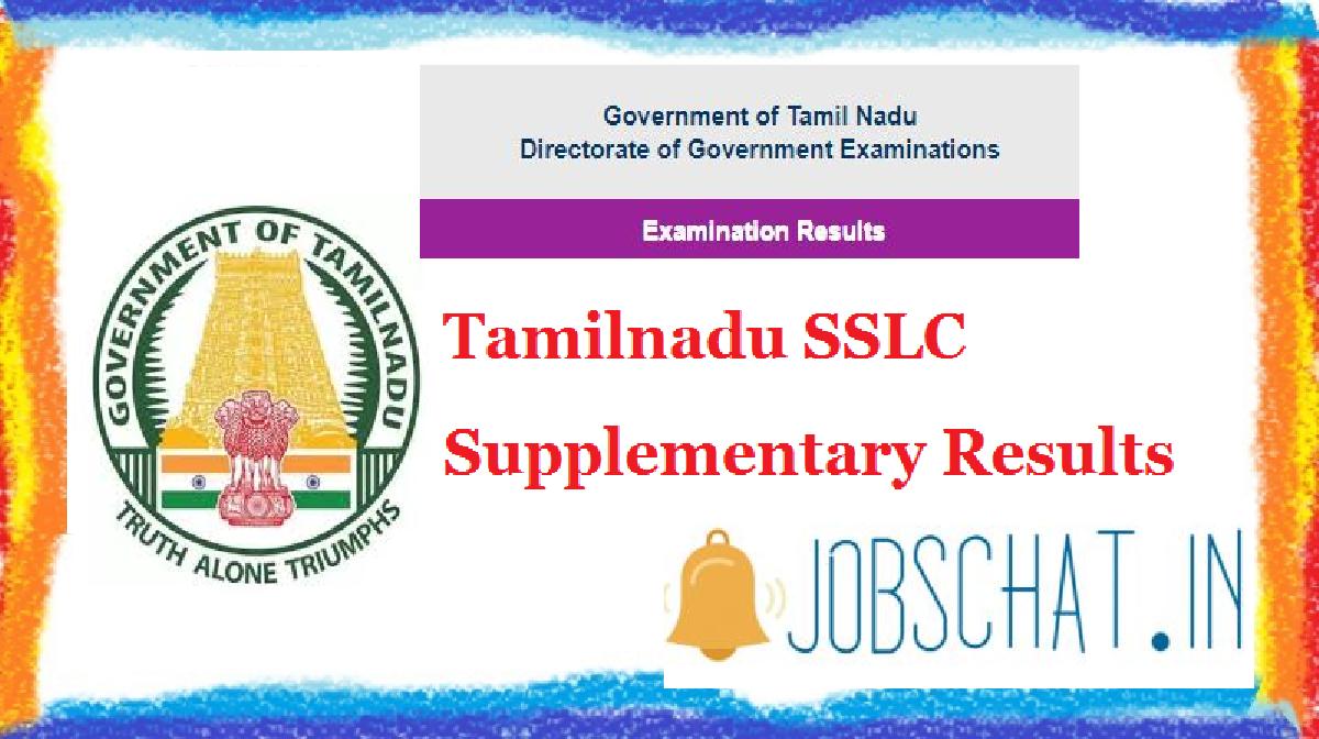 Tamilnadu SSLC Supplementary Results