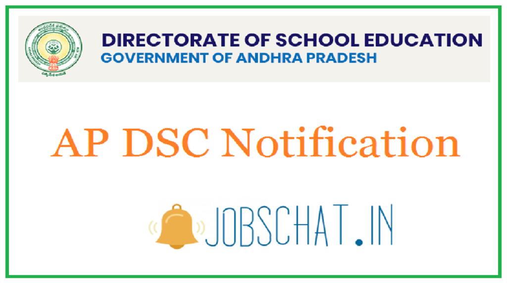 AP DSC Notification