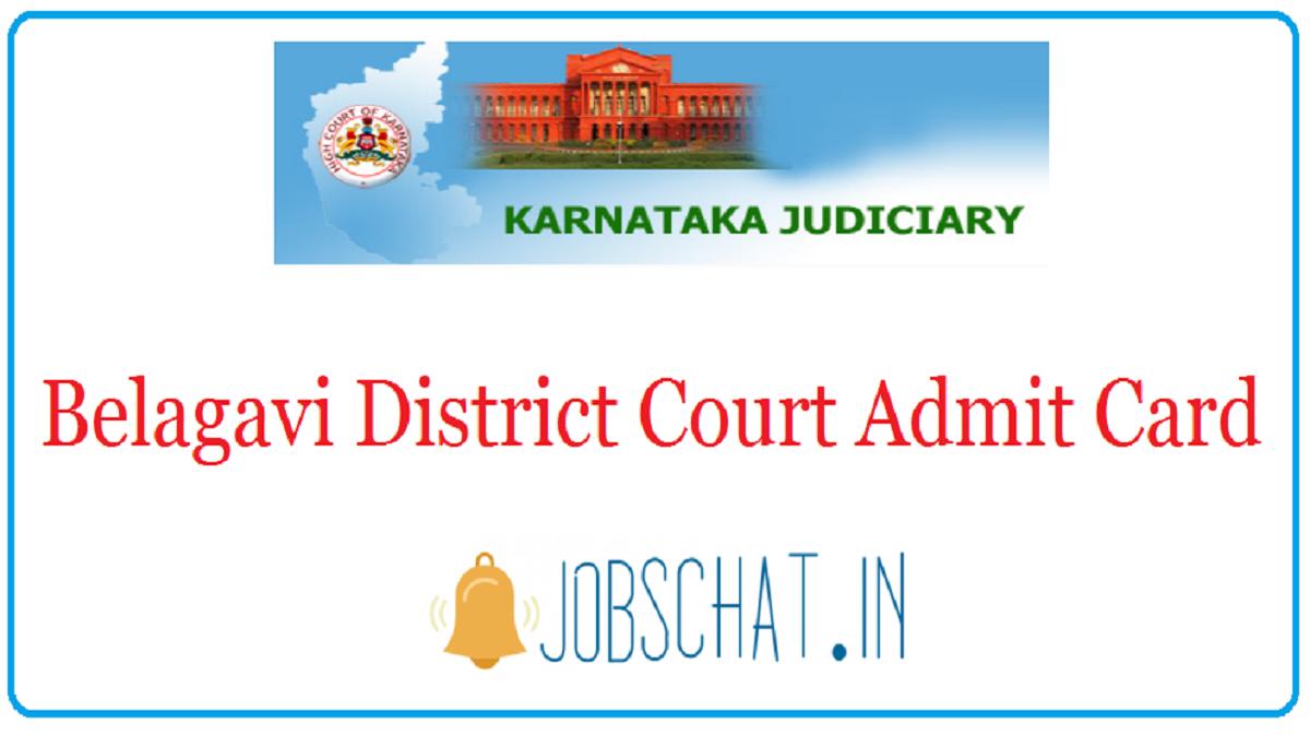 Belagavi District Court Admit Card