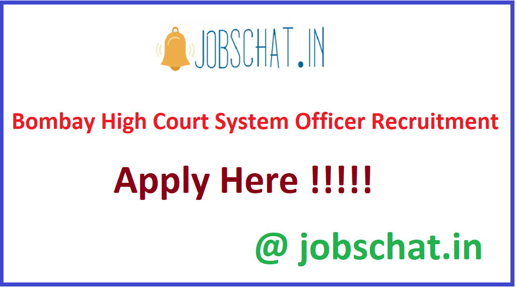 Bombay High Court System Officer Recruitment