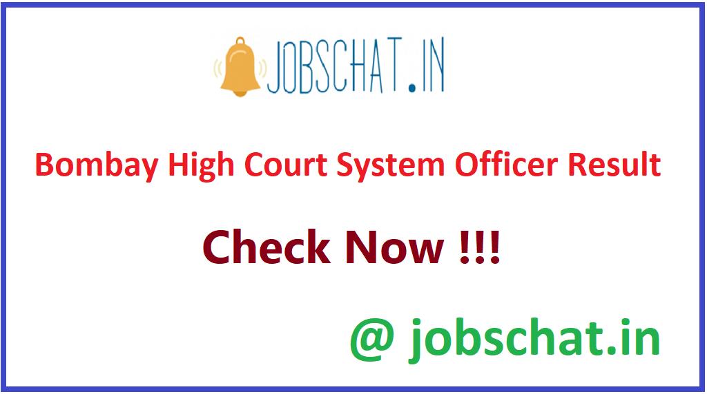 Bombay High Court System Officer Result