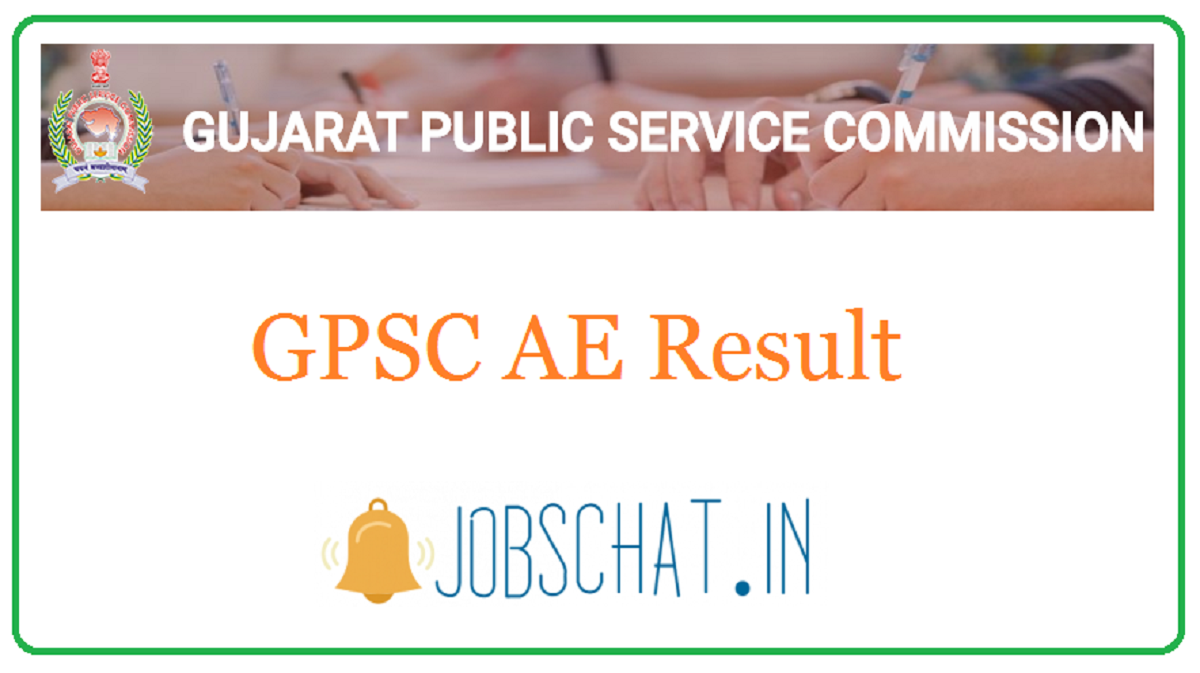 GPSC AE Result