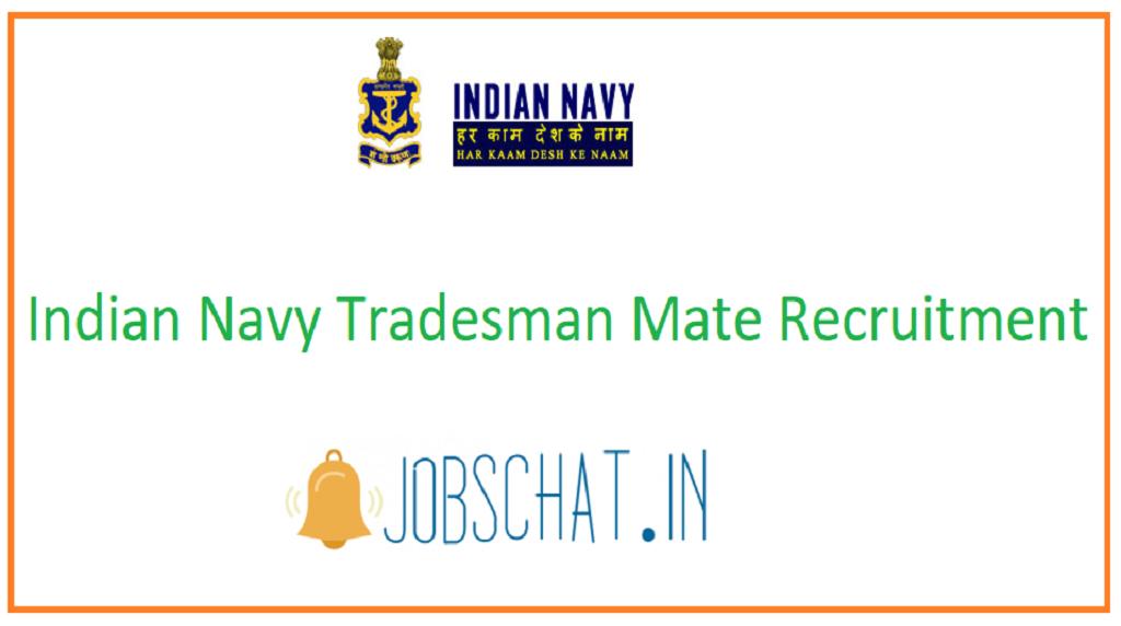 Indian Navy Tradesman Mate Recruitment