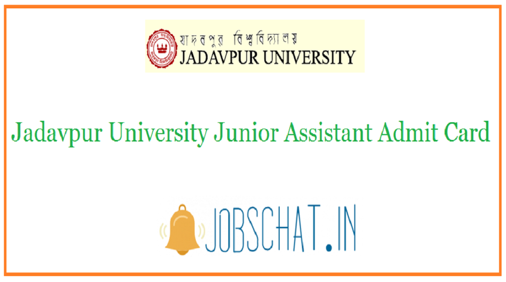 Jadavpur University Junior Assistant Admit Card