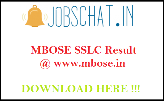 MBOSE SSLC Result