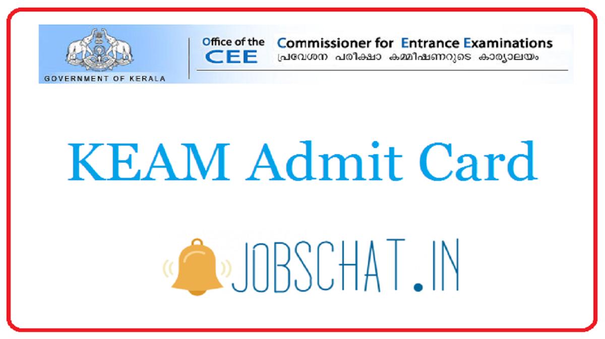 KEAM Admit Card