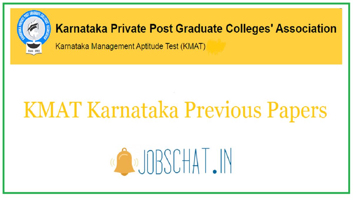 KMAT Karnataka Previous Papers
