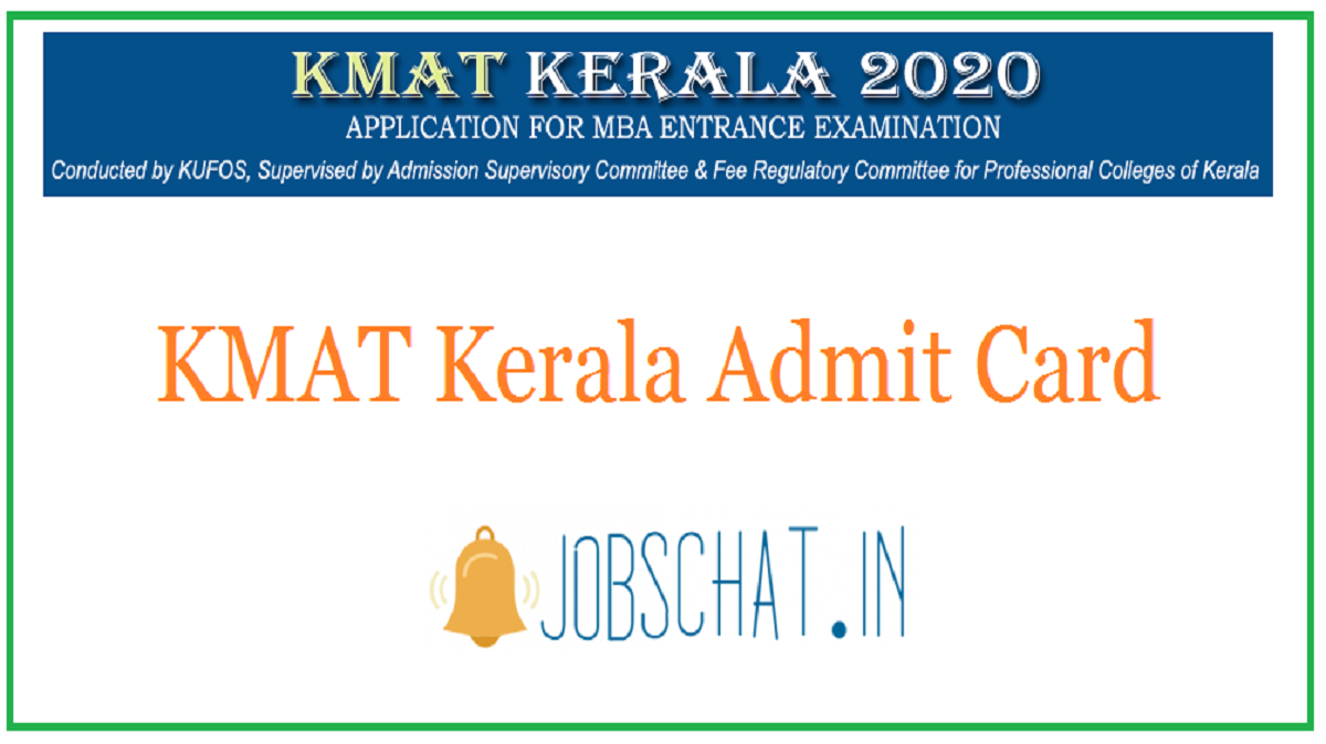 KMAT Kerala Admit Card