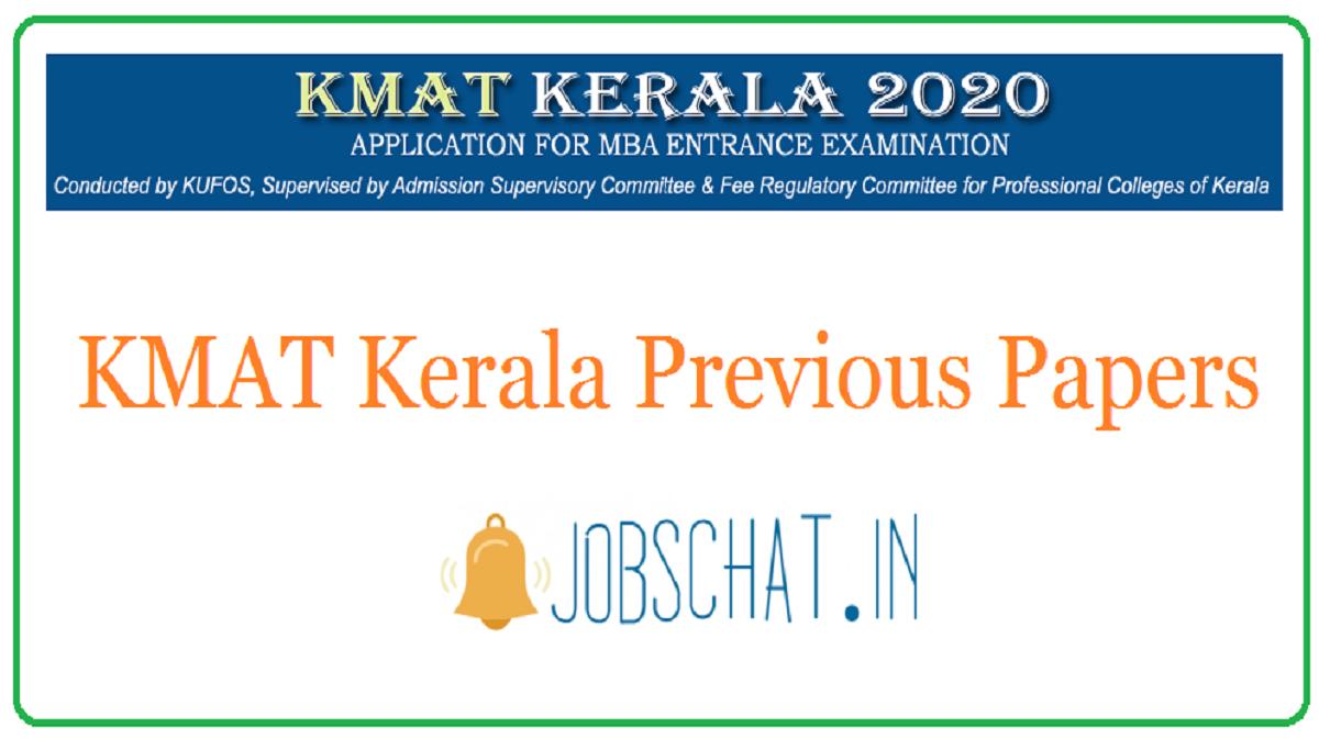 KMAT Kerala Previous Papers