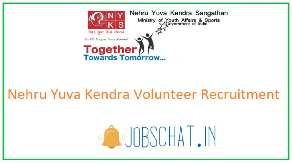 Nehru Yuva Kendra Volunteer Recruitment