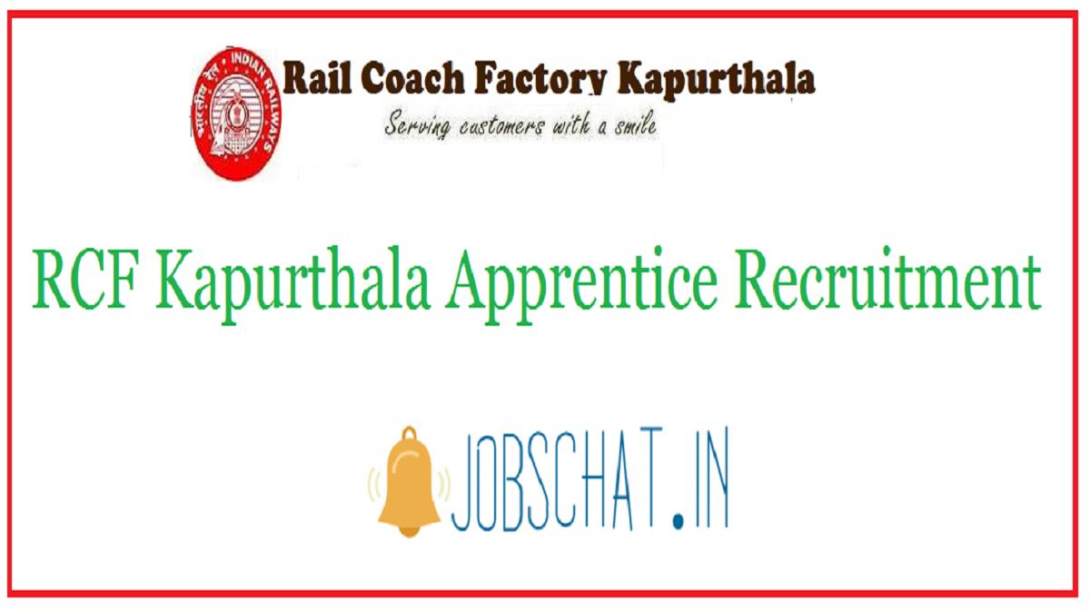 RCF Kapurthala Apprentice Recruitment