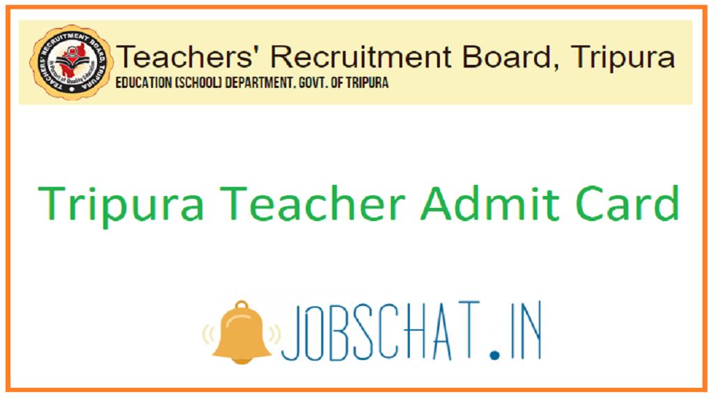 Tripura Teacher Admit Card