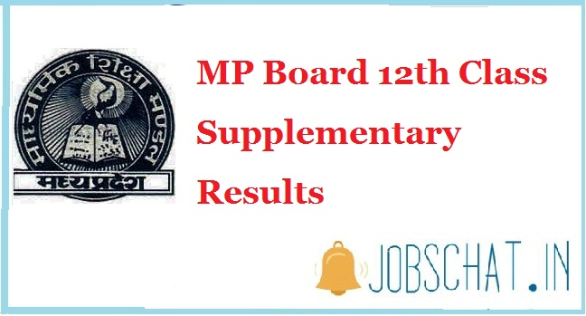 MP Board 12th Class Supplementary Results