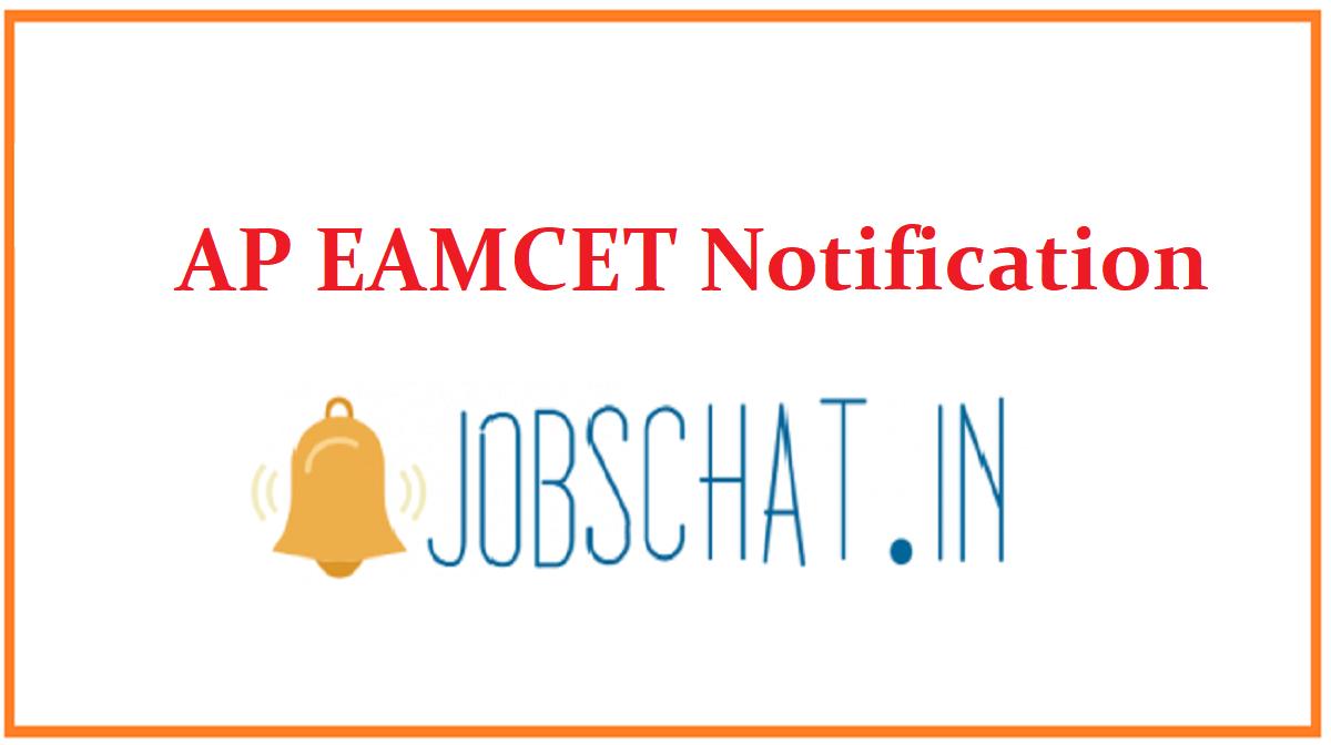 AP EAMCET Notification