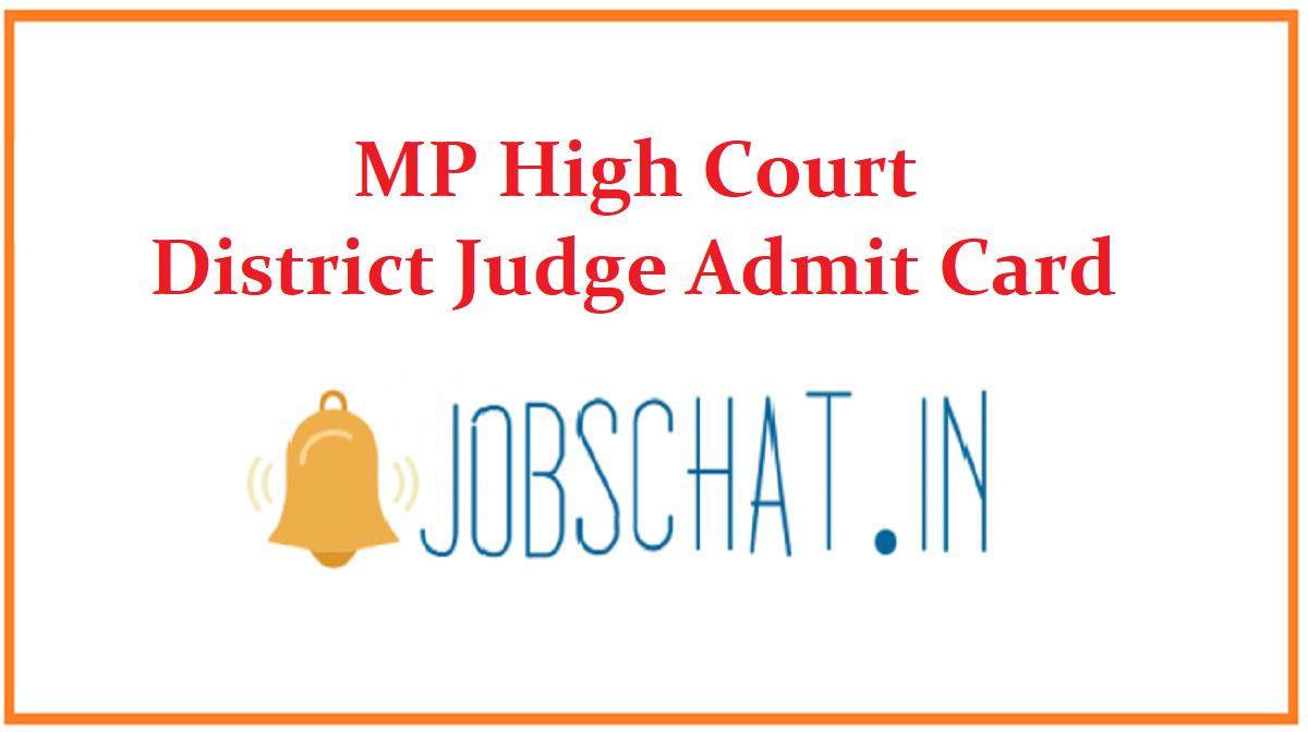 MP High Court District Judge Admit Card