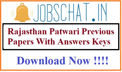 Rajasthan Patwari Previous Papers