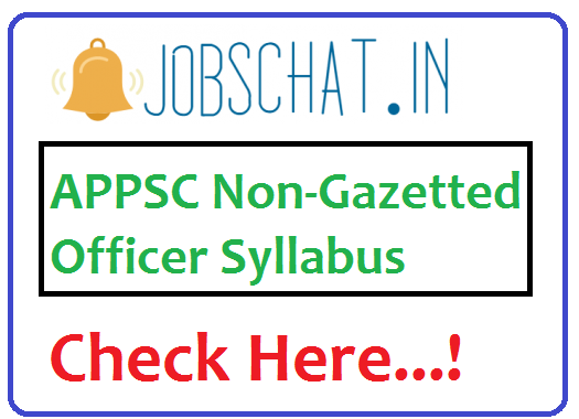 APPSC Non Gazetted Officer Syllabus