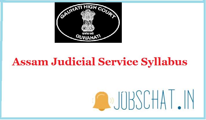 Assam Judicial ServiceSyllabus 2019