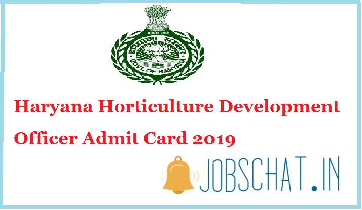 Haryana Horticulture Development Officer Admit Card 2019