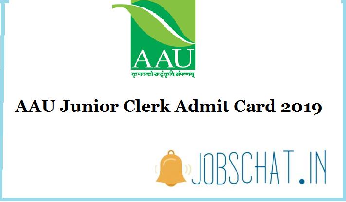 AAU Junior Clerk Admit Card 2019