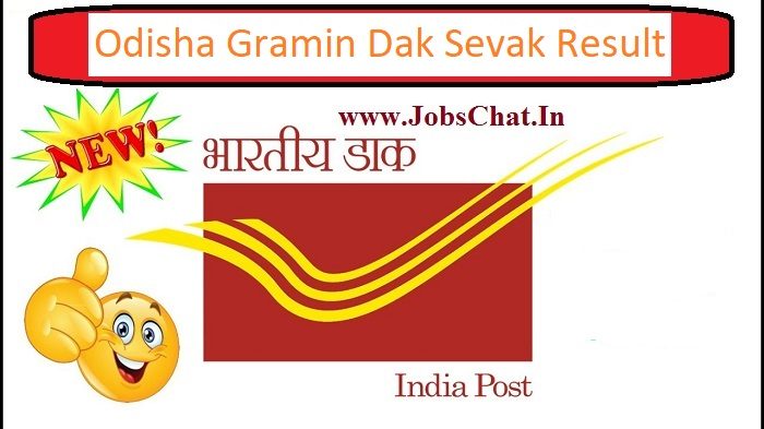 Odisha GDS Result