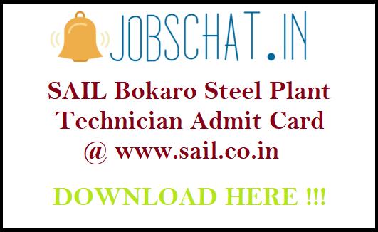 SAIL Bokaro Steel Plant Technician Admit Card