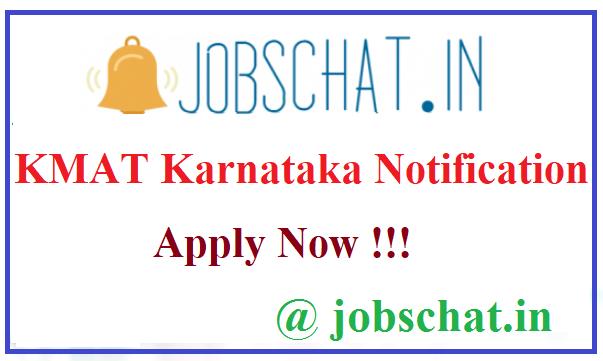 KMAT Karnataka Notification