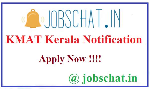 KMAT Kerala Notification