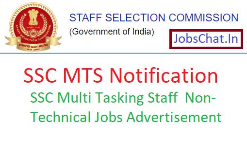 SSC MTS Notification