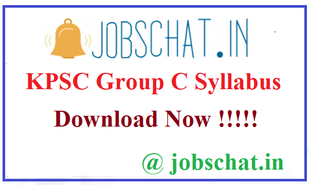 KPSC Group C Syllabus