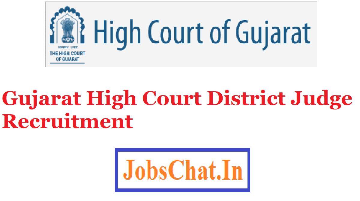 Gujarat High Court District Judge Recruitment