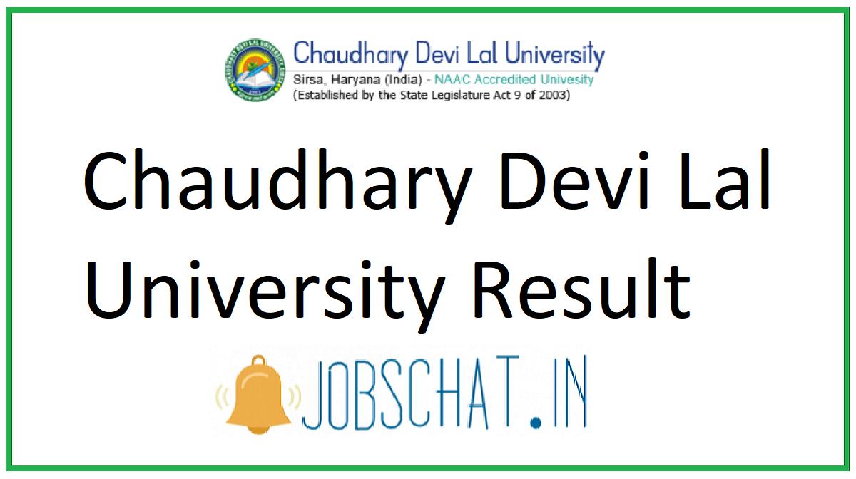 Chaudhary Devi Lal University Result