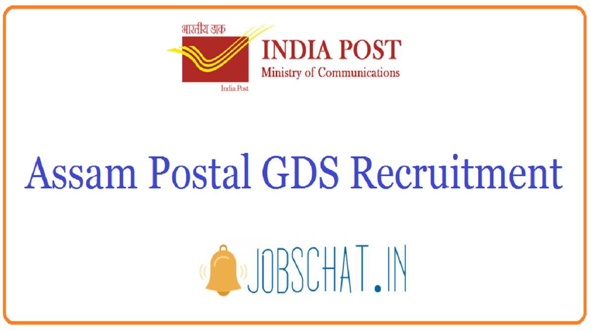 Assam Postal GDS Recruitment