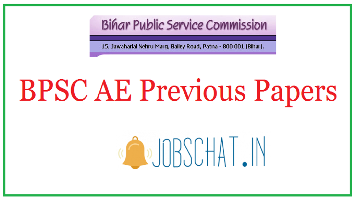 BPSC AE Previous Papers