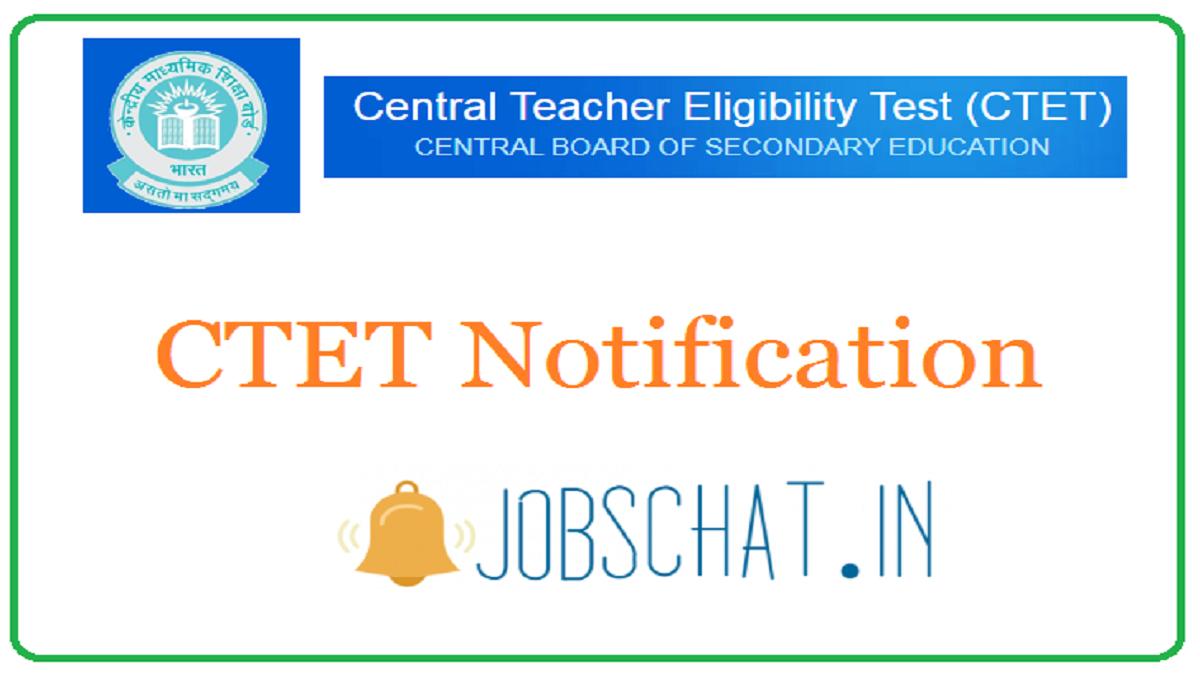 CTET Notification