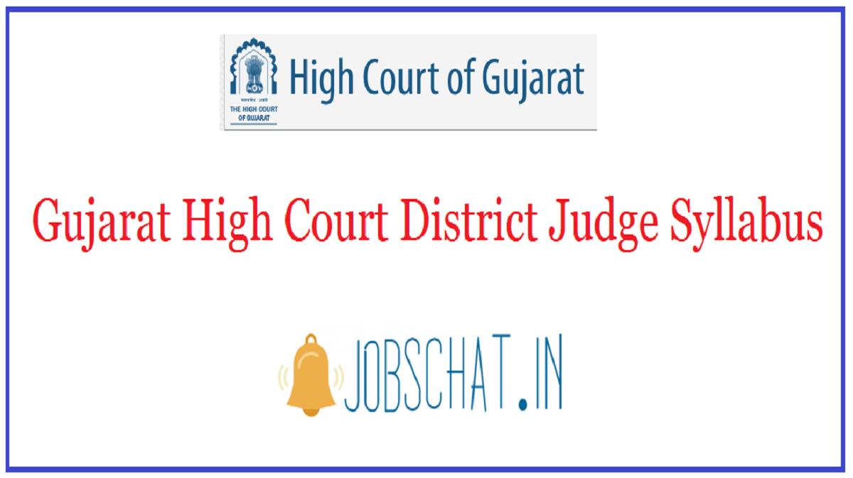 Gujarat High Court District Judge Syllabus