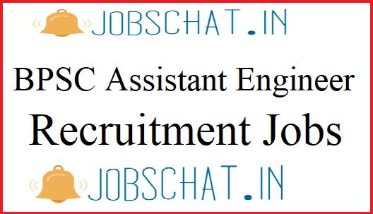 BPSC AE Recruitment