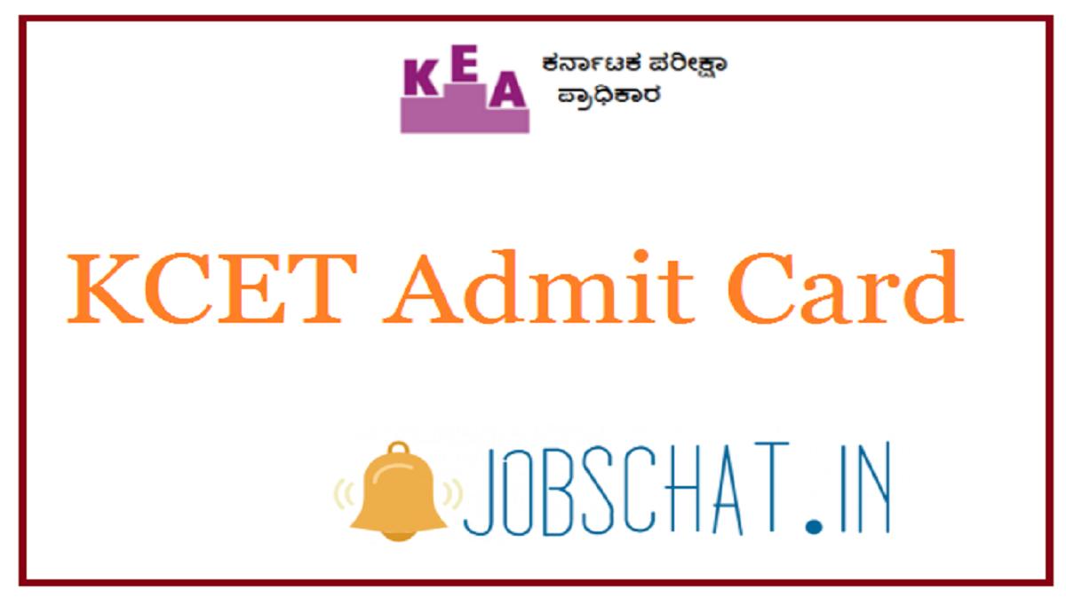 KCET Admit Card