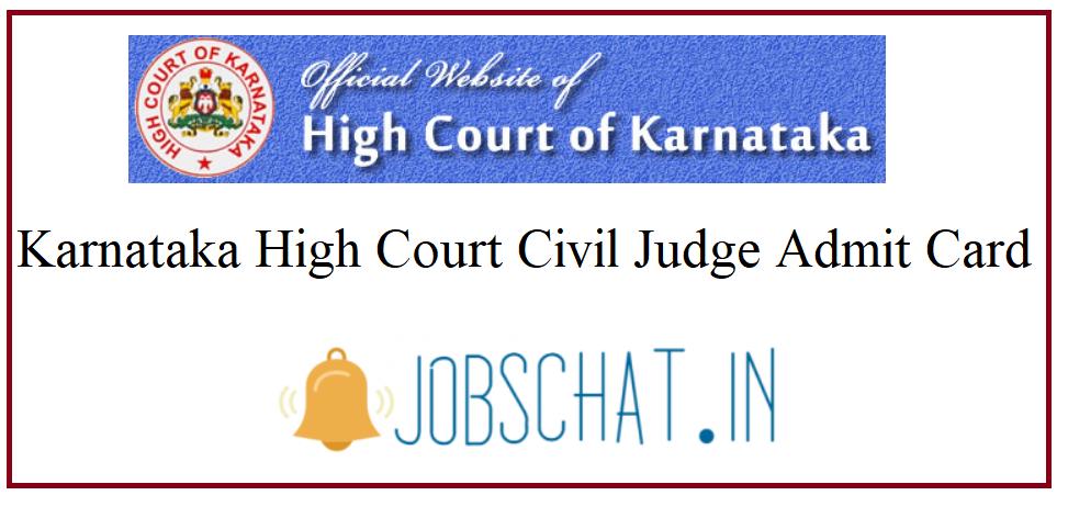 Karnakata High Court Civil Judge Admit Card