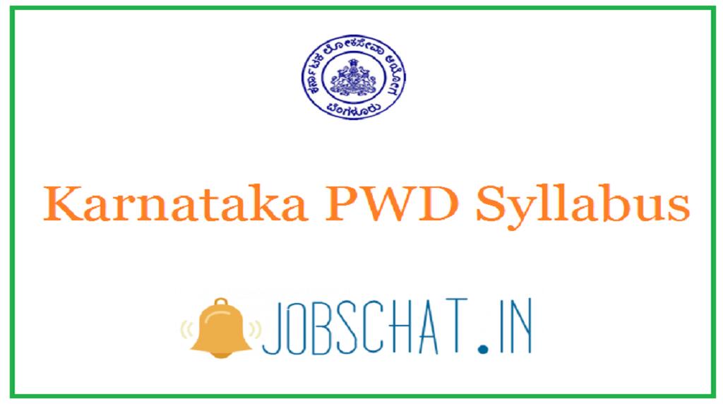 Karnataka PWD Syllabus