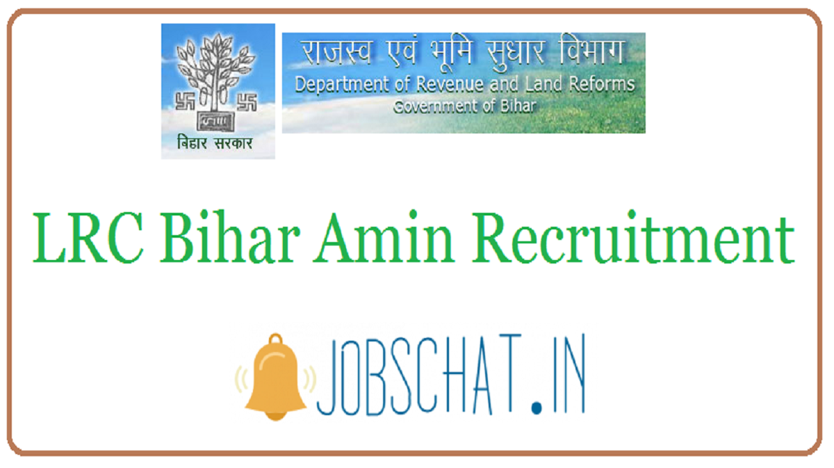 LRC Bihar Amin Recruitment